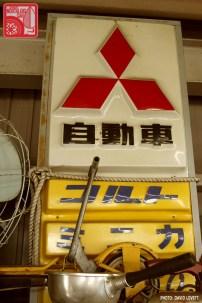 521_Standards Mitsubishi sign