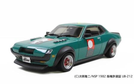 Mechadoc-43 TA22 Toyota Celica