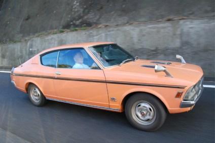 1971 Mitsubishi Galant GTO GSR