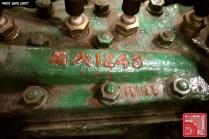 346-DL0663_Datsun