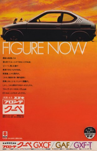 Suzuki Fronte Coupe 12
