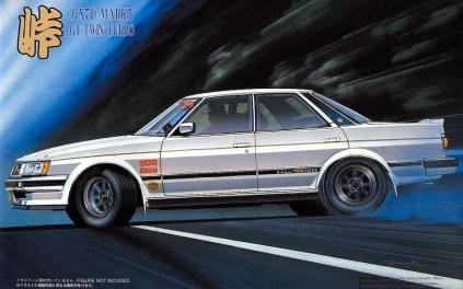 Fujimi Touge Toyota Mark II GX71