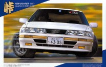 Fujimi Touge Toyota Soarer Z20