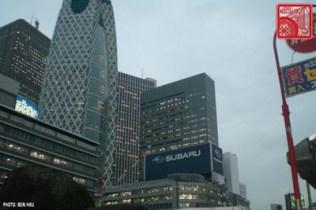Subaru Building 2008