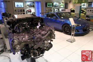 Subaru Showroom 2013 boxer