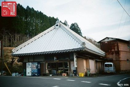 JNC_Grand_Touring-Boso_Hanto-85