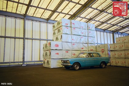 Prince Skyline GT-B shipping - GR1-152s