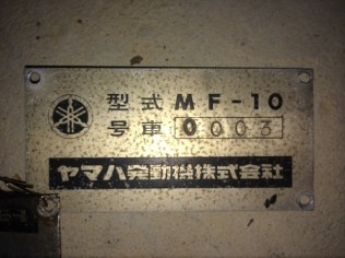 Toyota 2000GT 1st mystery 22