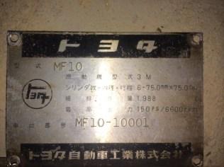 Toyota 2000GT 1st mystery 23
