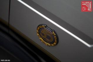 032_Nissan 300ZX 50th Anniversary