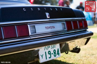 081_ToyotaCentury