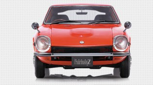 Nissan Fairlady Z S30 subscription model front