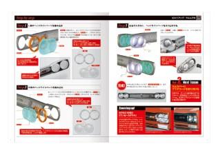 Nissan Skyline KPGC10 GT-R Hakosuka subscription model book 04