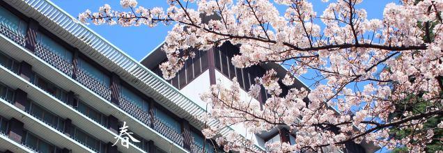 Hotel Okura 23