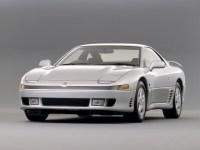 1990 Mitsubishi GTO front