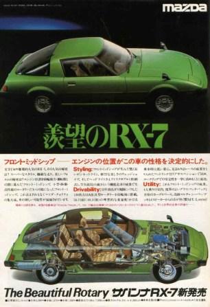 Mazda RX7 SA22 Beautiful Rotary