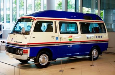 1978 Nissan Caravan Chair Cab