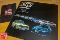 112SM03w_Toyota Corolla 50th catalog