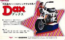 Namco Honda Dax ride 1973