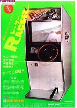 Namco Racer 1970 arcade