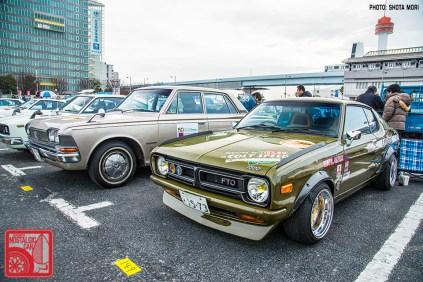 046-MS6806_MitsubishiFTO&ToyotaCrownS50