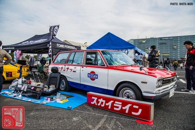 225-MS6763_NissanSkylineC10Van