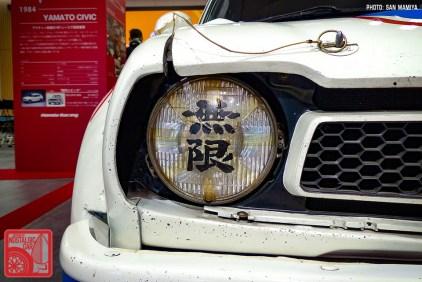 009-P2500084_HondaCivicSBRacing-Yamato1984