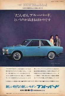 Nissan Bluebird 510 2dr ad