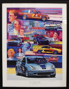 Toyota Hector Cadematori poster