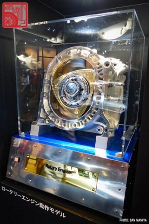 080-P2880789_Mazda Rotary Engine prototype