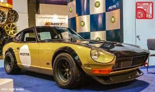 139b-DM8523_Datsun 240Z S30Z Rota
