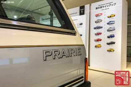15-8148_Nissan Prairie 1984 JW-G