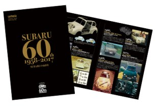 Subaru60th_book