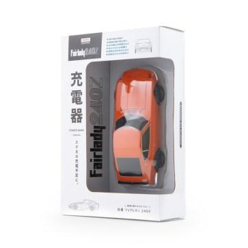 Links International Nissan Fairlady Z USB charger 05