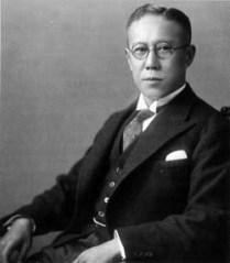 Kishichiro Okura