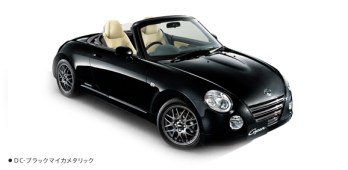 Daihatsu Copen 2009 ultimate leather edition