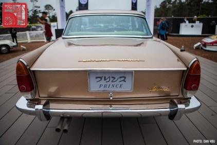 005-2110_Prince Skyline Sport