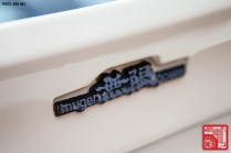 177-1864_Honda CRX EA Mugen