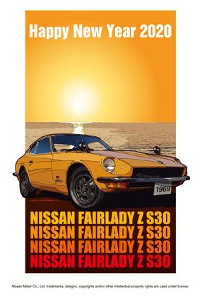 Japan Post Nissan FairladyZ nenga postcard S30Z