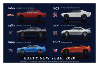Japan Post Nissan Skyline GTR nenga postcard PGC10 KPGC110 R32 R33 R34 R35
