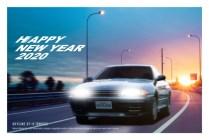 Japan Post Nissan Skyline GTR nenga postcard R32