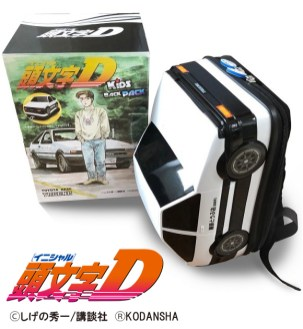 Toyota AE86 Initial D backpack 01