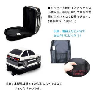 Toyota AE86 Initial D backpack 05