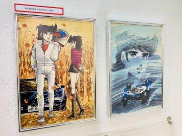Animanga Zingaro Circuit Wolf 50th anniversary exhibit 09