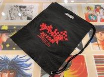 Animanga Zingaro Circuit Wolf 50th anniversary exhibit goods bag