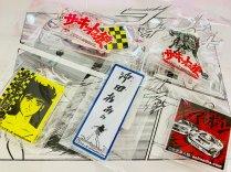 Animanga Zingaro Circuit Wolf 50th anniversary exhibit goods stickers