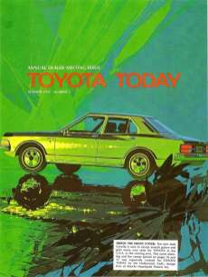 Syd Mead Toyota Corona 02