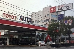 ToyotaAutoStore-Ehime