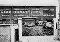 StanleyElectric Meguro factory