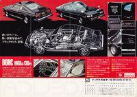 ToyotaCelicaA20Liftback-BlackEdition1977 02